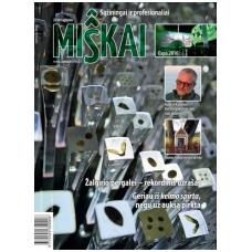 """Žurnalas """"MIŠKAI"""" 1 metų prenumerata"""